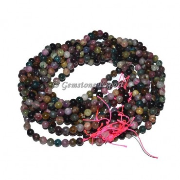 Multi Moon Stone Agate Beads