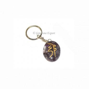 Amethyst Oval Keychain