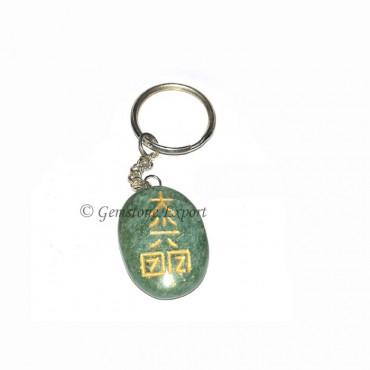 Green Jade Reiki Keychain