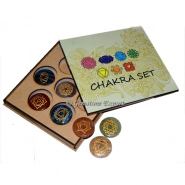 Engraved Seven Chakra Set With Unique Pattern Gift Box