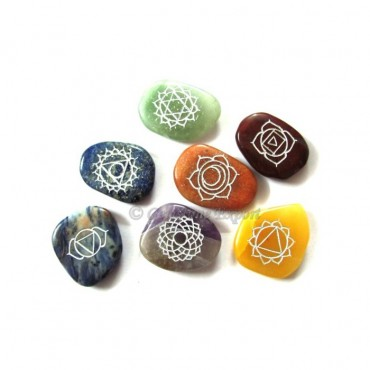 Engraved Chakra Set With White Color