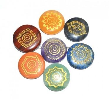 Engraved Chakra Symbol Healing Set