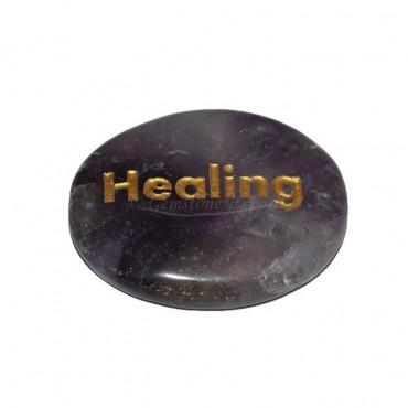 Amethyst Healing Engraved Stone