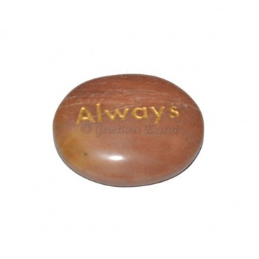 Peach Aventurine Always Engraved Stone