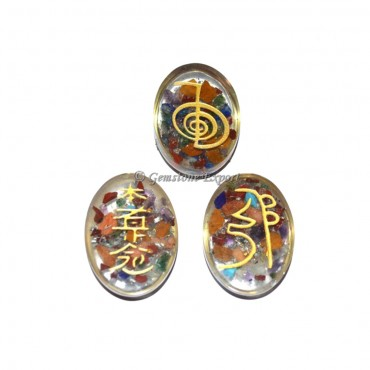 Orgone Reiki 1 - 2 Oval set