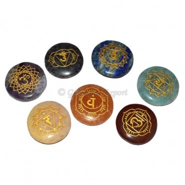 Accent Seven Chakra Engraved Set